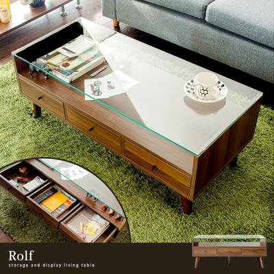 おすすめのローテーブル