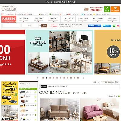 [通販] 家具350