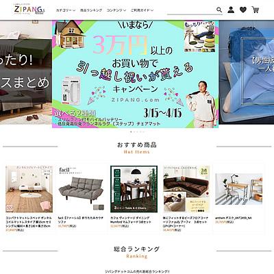 [通販] ジパング.com